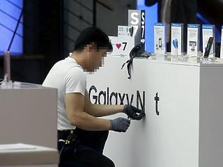 Bezárja az egyik kínai gyárát a Samsung