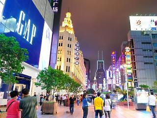 Hétfőn újraindul a kereskedés a sanghaji börzén