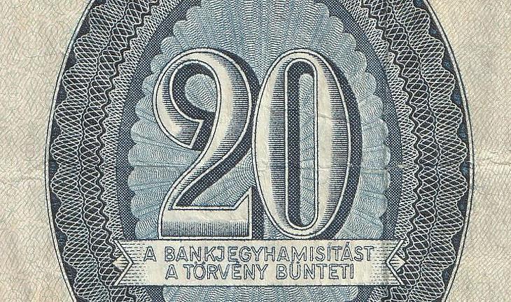 Régi húsz forintos bankjegy  részlete