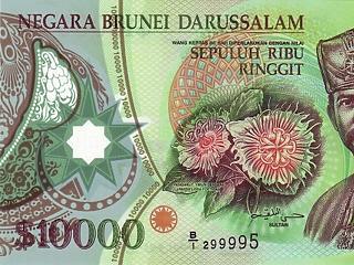 Holnap jön az új bankjegy, ami 280 ezer forintot ér