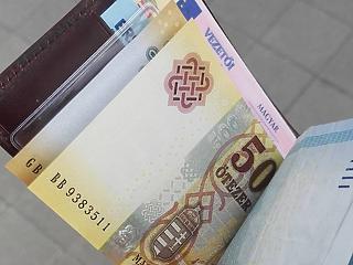 Egy 5000 forintos befizetéstől már megmenekülhetnek a vállalkozások
