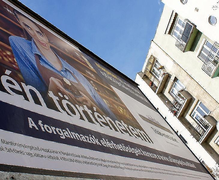 A Magyar Államkincstárnál jobb konstrukciót az állampapír vásárlására egyetlen más pénzintézet sem kínál. Fotó: MTI