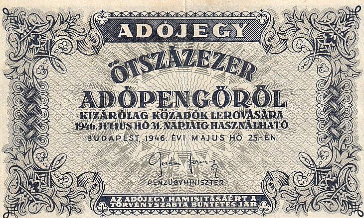 Pengőbankjegy az infláció korából (adópengő) (E. J.)