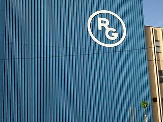 Rekordévet zárt tavaly a Richter