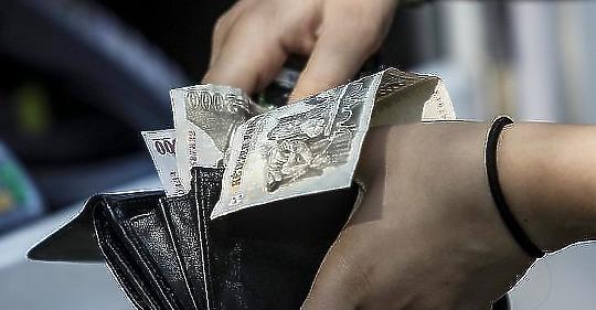 Ha nem keresel eleget – Kiszámoló – egy blog a pénzügyekről