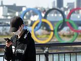 9 újabb korona-fertőzöttet találtak a tokiói olimpiai faluban