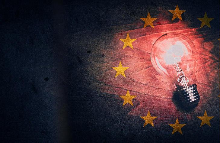Startupok, most figyeljetek: 80 milliárd forint friss forrás érhető el innovációra