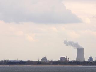 Miniszteri biztosa lett a békés célú atomenergia felhasználásnak