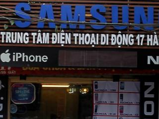 Óriásit zuhant a Samsung negyedéves működési profitja