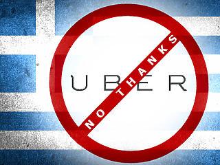 Magyar módra tüntetnek a görögök az Uber ellen