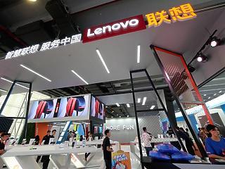 Kína ajtót mutat az amerikai tech cégeknek
