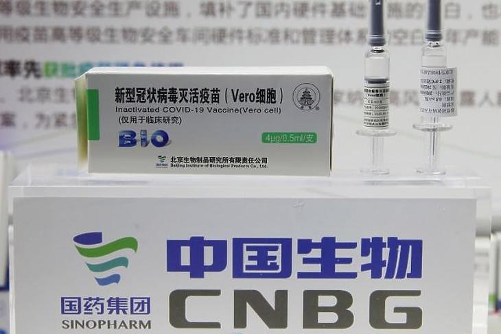 A kínai vakcina (fotó: Sinopharm)