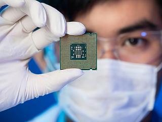 Nagyot nyerhet az a cég, ami az informatikai forradalom alapelemét gyártja
